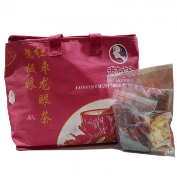 30 Days Confinement Herbal Tea Package