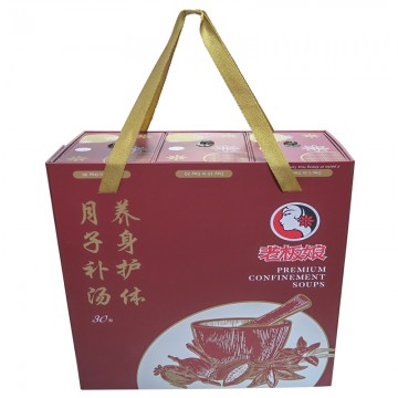 30 Days Confinement Herbal Soups Package